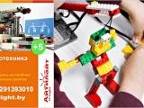 Робототехника: подарите вашему ребёнку возможность стать востребованным специалистом на рынке труда