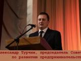 Президент Беларуси подписал 10 октября Указ №370 «О Совете по развитию предпринимательства»