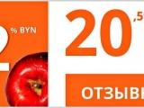 Безотзывный депозит под 22%, отзывный - под 20,5% и осень для друзей: новости Белорусского народного банка