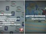 МиП - чемпионат и Дмитрий Милованов в