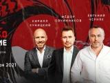 Бизнес-Пробуждение 5.0 - 29 мая 2021 года, Минск