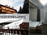 Лыжный Буковель с 11-ого по 16-ое  декабря: специальное предложение только для Единственных