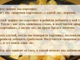 Да нет, наверное: 12 тонкостей русского языка, которые сбивают с толку любого иностранца