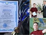 Студентом-предпринимателем №1 ГГУ им. Ф. Скорины назван Егор Кустов: подведены итоги IV ежегодного общеуниверситетского конкурса бизнес-проектов «Мой стартап»  - 04 июня 2020 г.