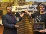ПолиВетЦентр - победитель народной премии