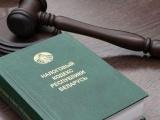 Опубликован проект изменений в Налоговый кодекс