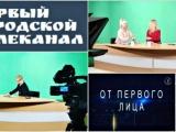 Инна Кустова - в программе