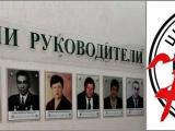 Прямая печать на стекло: Профиль Полиграф поделился результатом проделанной работы и попутно познакомил нас с руководством Беларусбанка