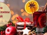 У Бога нет религии: подсказка для жизни накануне Рождества