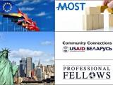 Community Connections, PFP, MOST, или о возможности пройти профессиональную стажировку в США или странах ЕС