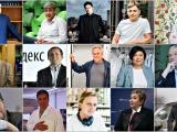 Предприниматели, построившие бизнес с нуля и изменившие жизнь и России, и мира