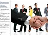 B2B онлайн-переговоры с 1 по 10 июня 2020 года