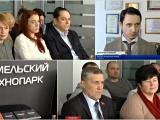 GOMEL ACTIVE 2019: наши Единственные Виталий Филинский и Василий Гайдаш приняли участие в диалоге на тему