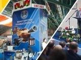 Белорусский промышленный форум - 29 мая - 1 июня, Минск