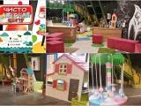 ЧИСТО детский центр - новый проект группы компаний