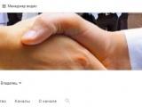 На наш YouTube-канал уже подписано полторы тысячи человек