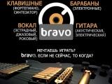В Гомеле открылась первая частная студия музыкального обучения