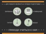 Игра на музыкальных инструментах влияет на структуру мозга, улучшает память, пространственное мышление и способствует успешности