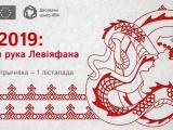 Открыта регистрация на конференцию KEF-2019