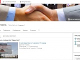 Две с половиной тысячи подписчиков у нашего YouTube-канала